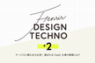 Fenrir Design Techno #2
