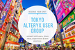 【3/29】第4回 Alteryx User Group in 東京