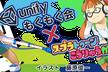 [秋葉原] Unityもくもく勉強会×スプラ2交流会