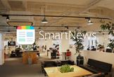 Life in SmartNews as backend engineers Vol.2