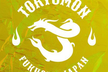 TORYUMON TECH  supported by AWS