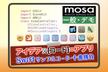 【デモ】アイデア×{コード}=アプリ