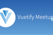 【増枠】Vuetify Meetup #2