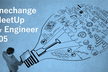 Enechange Meetup for Engineer #05