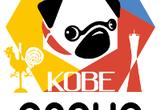 【神戸】GCPUG KOBE #6 ~GoogleファミリーのFirebaseで遊び倒す!~
