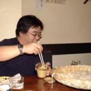Katsuichi_Ishimoto