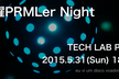 日曜PRMLer Night