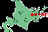 GTUG Girls in 北海道! 〜紙とペンでデザインスプリント〜
