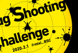 【1day】Bug Shooting Challenge #4