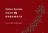 PyCon Kyushu 2020 Kumamoto