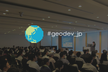 ArcGIS Developer セッション 2017