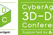 CyberAgent 3D-Dev Conference