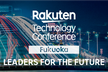 [福岡] Rakuten Technology Conference 2019