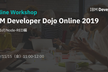 IBM Developer Dojo Online 2019 #04 IoT/Node-RED編