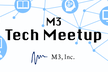 M3 Tech Meetup #6 〜US出張報告会〜