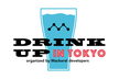 Mackerel Drink Up #4 Tokyo