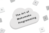 Online / Shinjuku Mokumoku Programming vol.121