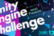 【1day】Unity Engine Challenge by mixi GROUP #1