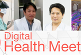 Digital Health Meetup Vol.8