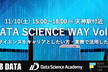 DATA SCIENCE WAY Vol.1