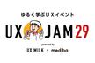 UX JAM 29