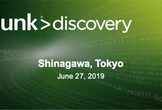 Splunk Discovery day in Tokyo