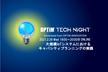 OPTiM TECH NIGHT|大規模IoTシステムにおけるキャパシティプランニングの実践