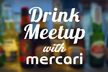 Drink Meetup with Mercari