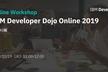 IBM Developer Dojo Online 2019 #05 AI編