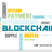 [初心者歓迎]blockchainもくもく会 #03