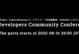 xR Developers Community Conference