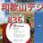 和歌山デジもく会 #36 (和歌山デジタル工作もくもく会)