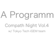 Compath Night Vol.4 DNA Programming