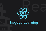 React Nagoya Learning #5