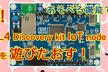 STM32マイコンプログラミング入門ミニハンズオンセミナー・IAR EWARM2ヶ月無償利用権付き!