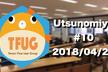 TFUG Utsunomiya #10