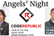 Angels' Night#4 by Code Republic
