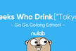 Geeks Who Drink in Tokyo--Go Go Golang Edition!