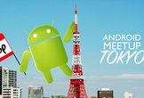 #5 Android Meetup - October Edition