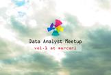 Data Analyst Meetup Tokyo vol.1