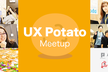 UX Potato Online! vol.12