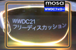 WWDC21 フリーディスカッション大会+Mini DEMOsa