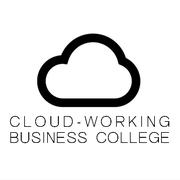 クラウドワーキングビジネスカレッジ