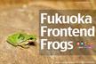 福岡フロントエンド友の会 / Fukuoka Frontend Frogs #14