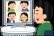 JISTA関東支部月例会【2020年9月】