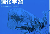 MLPシリーズ「強化学習」輪読会 #07