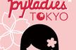PyLadies Tokyo Meetup #57 新年オンラインLT大会