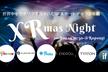 【XR-MAS Night】VR/AR/MRエンジニアって本当におもしろいの?