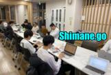 Shimane.go#01