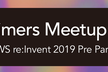 Timers Meetup#3 ~ AWS re:Invent Pre Party ~